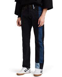 Gosha Rubchinskiy - Patchwork Levi's® 501® Jeans - Lyst