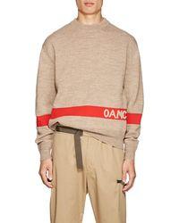 OAMC - Logo-knit Wool-blend Sweater - Lyst