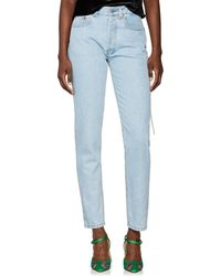 Forte Couture - Mum Straight Jeans - Lyst