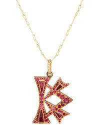 Judy Geib - k Pendant Necklace - Lyst