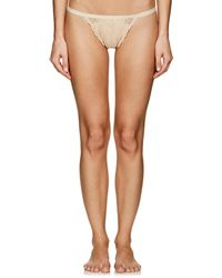Cosabella - Sweet Treats Infinity Thong - Lyst