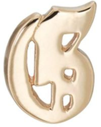 Bianca Pratt - Gothic Initial Stud Earring - Lyst