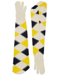 Maison Margiela - Tabi Wool-blend Long Mittens - Lyst