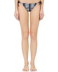 Zero + Maria Cornejo - Alla String Bikini Bottom - Lyst