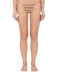 She Made Me - Zahrah Cotton String Bikini Bottom - Lyst