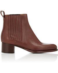 Veronique Branquinho - Leather Chelsea Boots - Lyst