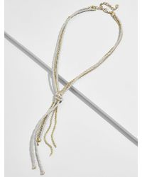 BaubleBar - Taija Layered Y-chain Necklace - Lyst