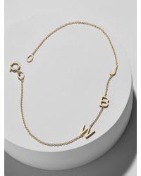 BaubleBar - Maya Brenner Mini Letter Bracelet - Lyst