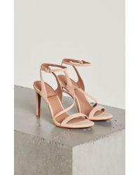 BCBGMAXAZRIA - Bcbg Amilia Leather Ankle Strap Sandal - Lyst