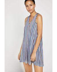 BCBGeneration - Basket Weave Stripe Tent Dress - Lyst