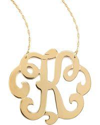 Jennifer Zeuner - Swirly Initial Necklace - Lyst