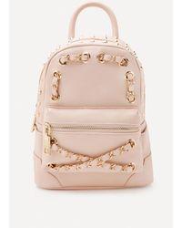 Bebe - Jett Chain Mini Backpack - Lyst