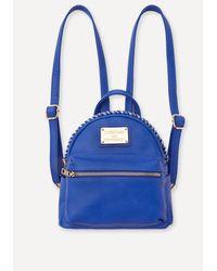 Bebe - Braid Trim Mini Backpack - Lyst