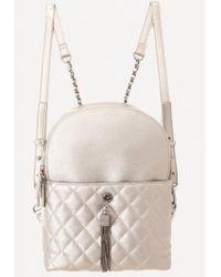 Bebe - Roxy Mini Backpack - Lyst