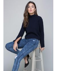 Bebe | Side Lace Up Sweater | Lyst