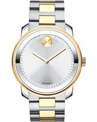 Movado Bold - 42.5mm Bold Stainless Steel Watch - Lyst
