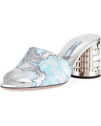 Prada - All Designer Products - Jacquard Cylinder Slide Sandal - Lyst