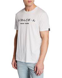 251074c0c Rag & Bone - New York Graphic T-shirt - Lyst