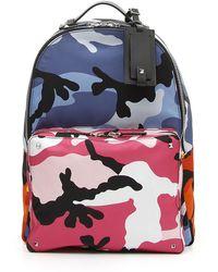 Valentino - Men's Multicolor Camo-print Backpack - Lyst