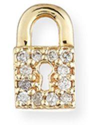 Sydney Evan - 14k Diamond Lock Single Stud Earring - Lyst