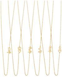 Jennifer Zeuner - 18k Gold Vermeil Mini Initial Necklace - Lyst