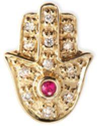 Sydney Evan - 14k Yellow Gold Diamond Hamsa Single Stud Earring - Lyst