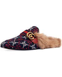 c9e73153e0c Lyst - Gucci Men s Princetown Dragon Jacquard   Fur Slippers - Green ...