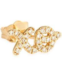 Sydney Evan - 14k Gold Xo Stud Earring With Diamonds - Lyst