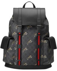 8761d117a Gucci Xxv Wolf-print Gg Supreme Backpack in Natural - Lyst