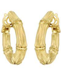 "Cartier - 18k Yellow Gold ""bamboo"" Hoop Earclips - Lyst"