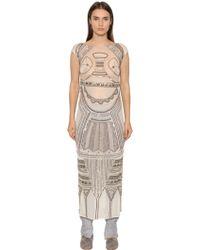 Trussardi - Embellished Cotton Mesh Dress - Lyst