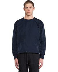 Our Legacy Oil Pullover Sweater - Lyst