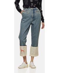 Loewe - Fisherman Jeans Logos - Lyst