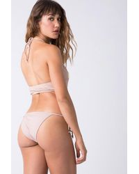 Triya - Tie Side Metal Bikini Bottom - Tropical - Lyst