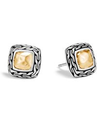 John Hardy - Hammered 18k Yellow Gold And Sterling Silver Classic Chain Stud Earrings - Lyst