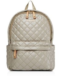 MZ Wallace - Small Metro Backpack - Lyst