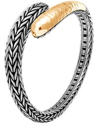 John Hardy - 18k Yellow Gold And Sterling Silver Classic Chain Hammered Small Kick Cuff - Lyst
