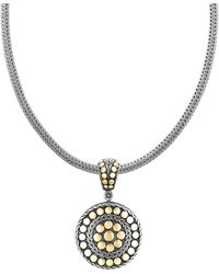 "John Hardy - ""dot Deco"" Gold And Silver Round Enhancer - Lyst"