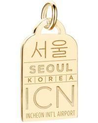 Jet Set Candy - Icn Seoul Luggage Tag Charm - Lyst