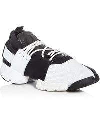 a0b685cb87560 Y-3 Kydo Unisex Pump Sneakers Black in Black for Men