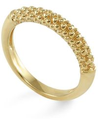 Lagos - 18k Gold Beaded Ring - Lyst