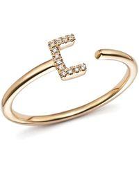 Dana Rebecca - Diamond Initial Ring In 14k Yellow Gold - Lyst