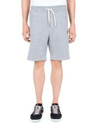 The Kooples - Tricolor Stripe Fleece Shorts - Lyst