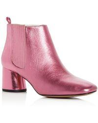 Marc Jacobs - Women's Rocket Leather Round Block Heel Chelsea Booties - Lyst