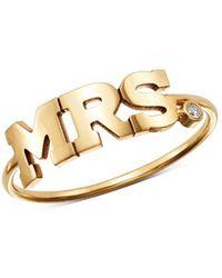 Zoe Chicco - 14k Yellow Gold Mrs. Diamond Ring - Lyst