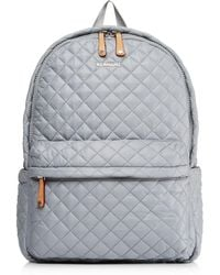 MZ Wallace - Oxford Metro Backpack - Lyst