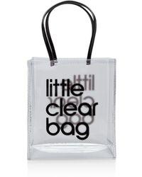 9dbda3f30 Bloomingdale's Little Sparkly Bag in Metallic - Lyst