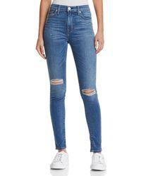 Hudson Jeans - Barbara High Rise Super Skinny Jeans In Ultralight Destructed - Lyst