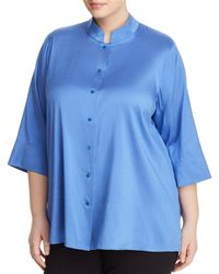 Eileen Fisher - Stand Collar Silk Blouse - Lyst