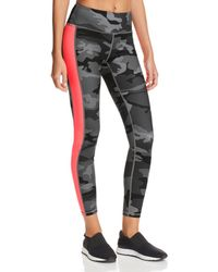 Aqua - Athletic Side - Stripe Camo Leggings - Lyst